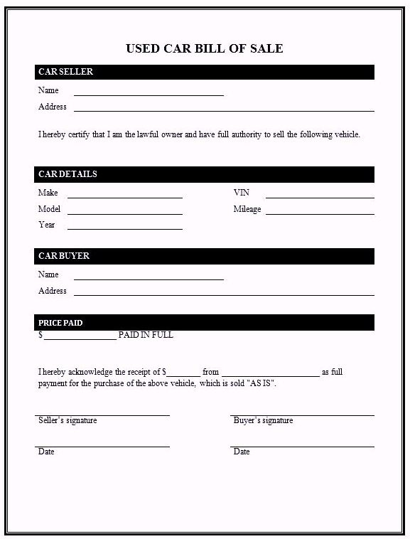 bill of sale template for car